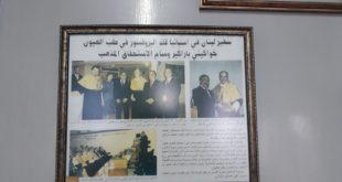 دروع تكريمية للدكتور اسد شرف الدين