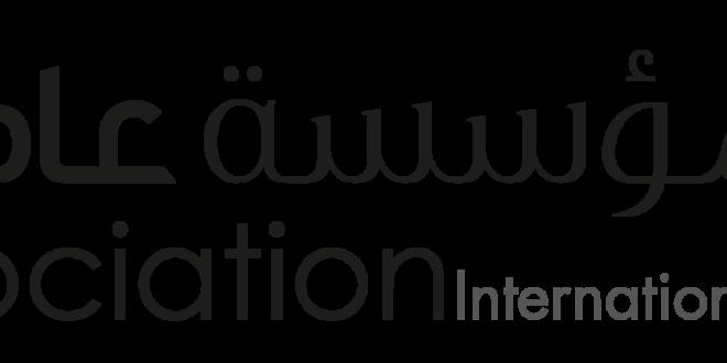 مؤسسة عامل نشاط انساني محلي وعالمي منذ العام 1979