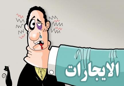 دفع الايجار يبقى وفق سعر الصرف الرسمي حتى تغييره