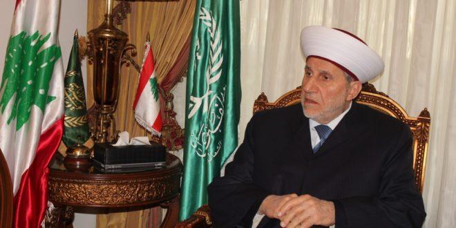 الشيخ مالك الشعار