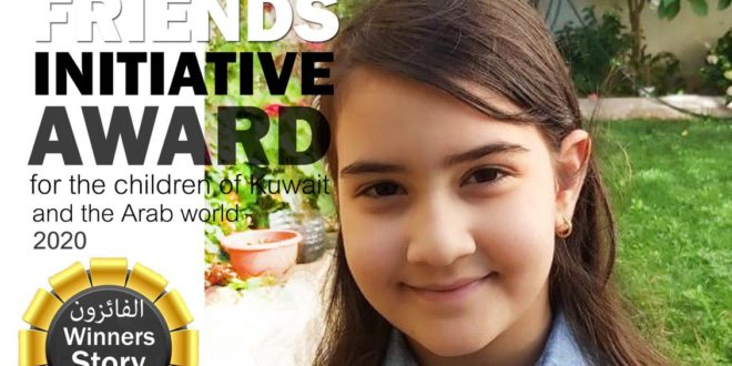 الفائزة الاولى ماريا هاشم من لبنان