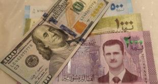 سعر الدولار في سوريا الى الانحسار
