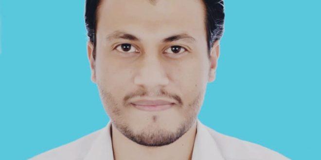محمد الايوبي
