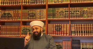 الشيخ الدكتور طارق اللحام