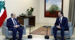 هل يؤسس اللقاء بين عون والحريري للحكومة الجديدة؟