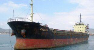 السفينة روسوس التي افرغت شحنتها من الامونيوم القاتل في مرفأ بيروت