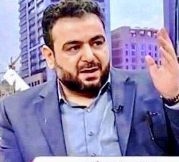 الدكتور محمد حسين بزي