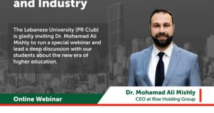 الدكتور محمد علي مشلي مسيرة مهنية واعدة