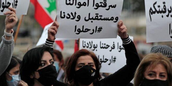 لبنان يتجه نحو إنفجار اقتصادي كبير