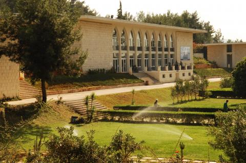 جامعة رفيق الحريري
