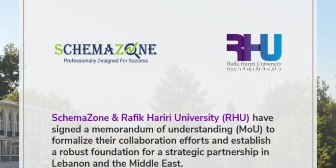 شراكة بين شيمازون كندا وجامعة رفيق الحريري بيروت