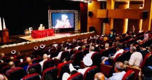 الشيخ غانم جلول خلال المحاضرة