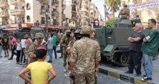 تظاهرات في جبل محسن