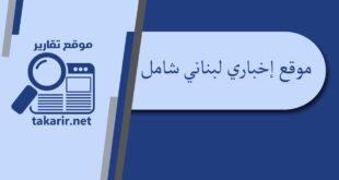 موقع takarir.net