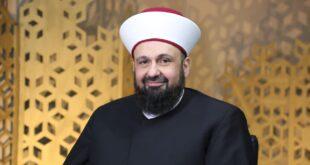 الشيخ طارق اللحام